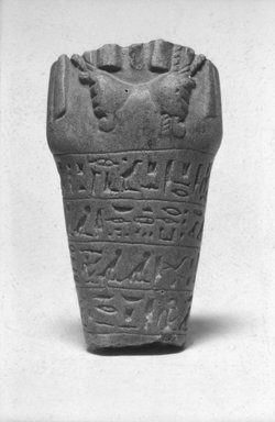 Fragment of Ushabti, 664-332 B.C.E. Glassy Faience, height: 1 15/16 in. (5 cm); width at elbows: 1 1/8 in. (2.9 cm). Brooklyn Museum, Gift of Evangeline Wilbour Blashfield, Theodora Wilbour, and Victor Wilbour honoring the wishes of their mother, Charlotte Beebe Wilbour, as a memorial to their father, Charles Edwin Wilbour, 16.367. Creative Commons-BY