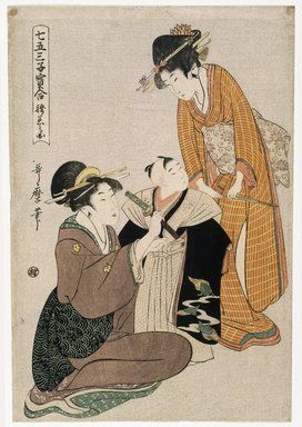 Kitagawa Utamaro (Japanese, 1753-1806). Dressing a Boy on the Occasion of His First Letting His Hair Grow, ca. 1795. Woodblock color print, 15 1/2 x 10 5/8 in. (39.3 x 27 cm). Brooklyn Museum, Museum Collection Fund, 16.522