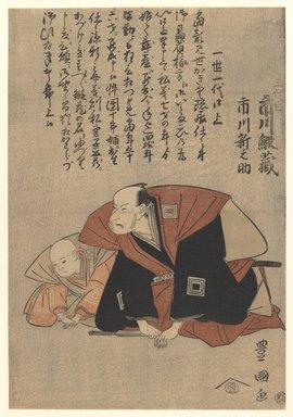 Utagawa Toyokuni I (Japanese, 1769-1825). The Actors, Ichikawa Ebizo III and Ichikawa Shinnosuke, ca. 1798. Woodblock color print, 12 3/16 x 8 7/16 in. (31 x 21.4 cm). Brooklyn Museum, Museum Collection Fund, 16.535