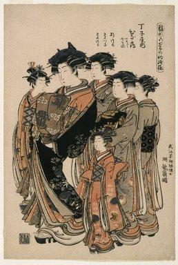 Isoda Koryusai (Japanese, ca. 1766-1788). Hinazuru, a Yoshiwara Beauty of the Tea House Chojiya with Five Attendants, ca. 1777. Woodblock color print, 15 1/2 x 10 1/2 in. (39.4 x 26.7 cm). Brooklyn Museum, Museum Collection Fund, 16.536