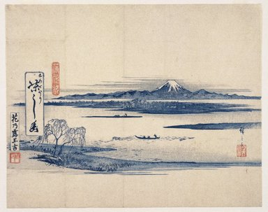 Utagawa Hiroshige (Ando) (Japanese, 1797-1858). Cool Picture: View of Mt. Fuji, ca. 1855-1858. Woodblock print, 12 7/8 x 16 1/8 in. (32.7 x 41 cm). Brooklyn Museum, Museum Collection Fund, 16.557