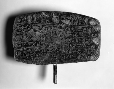 Fragment of Cippus of Conventional Type, 332-30 B.C.E. Steatite, 4 x 1 1/4 x 2 5/8 in. (10.1 x 3.2 x 6.6 cm). Brooklyn Museum, Gift of Evangeline Wilbour Blashfield, Theodora Wilbour, and Victor Wilbour honoring the wishes of their mother, Charlotte Beebe Wilbour, as a memorial to their father, Charles Edwin Wilbour, 16.652. Creative Commons-BY