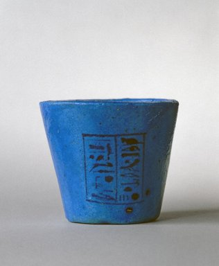 Cup, ca. 985-974 B.C.E. Faience, glazed, 2 5/16 x Diam. 2 11/16 in. (5.9 x 6.9 cm). Brooklyn Museum, Gift of Evangeline Wilbour Blashfield, Theodora Wilbour, and Victor Wilbour honoring the wishes of their mother, Charlotte Beebe Wilbour, as a memorial to their father, Charles Edwin Wilbour, 16.73. Creative Commons-BY