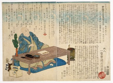 Kunichika Toyohara (Japanese, 1835-1900). Memorial Portrait of the Artist Utagawa Kunisada (Toyokuni III), December, 1864. Woodblock print, 14 5/16 x 19 1/2 in. (36.4 x 49.5 cm). Brooklyn Museum, Museum Collection Fund, 16.750.1