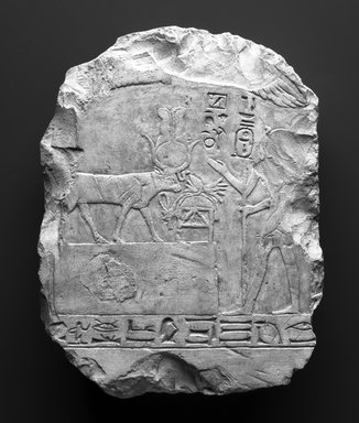 Stela of a Priest of Amun Named An, ca. 1426-1390 B.C.E. Limestone, 7 11/16 x 5 7/8 x 1 7/8 in. (19.5 x 14.9 x 4.7 cm). Brooklyn Museum, Gift of Evangeline Wilbour Blashfield, Theodora Wilbour, and Victor Wilbour honoring the wishes of their mother, Charlotte Beebe Wilbour, as a memorial to their father, Charles Edwin Wilbour, 16.92. Creative Commons-BY