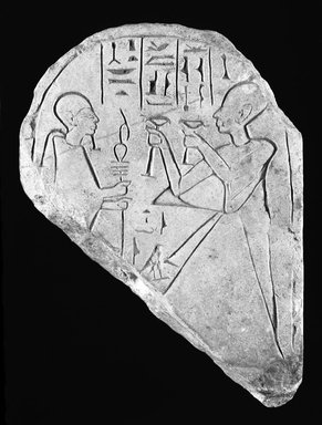 Fragmentary Stela, ca. 1539-1075 B.C.E. Limestone, 6 5/16 x 4 3/4 x 1 5/8 in. (16 x 12.1 x 4.2 cm). Brooklyn Museum, Gift of Evangeline Wilbour Blashfield, Theodora Wilbour, and Victor Wilbour honoring the wishes of their mother, Charlotte Beebe Wilbour, as a memorial to their father, Charles Edwin Wilbour, 16.93. Creative Commons-BY