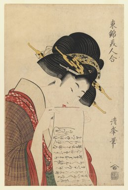Torii Kiyomine (Japanese, 1787-1869). A Girl About to Despatch a Letter, ca. 1807-1810. Woodblock color print, 15 1/4 x 10 1/16 in. (38.8 x 25.6 cm). Brooklyn Museum, 17.113