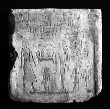 Stela of Neferseku, ca. 1844-1818 B.C.E. Limestone, painted, 13 3/4 x 14 in. (35 x 35.5 cm). Brooklyn Museum, Gift of the Egyptian, Classical, and Ancient Middle Eastern Art Council, 1990.15. Creative Commons-BY