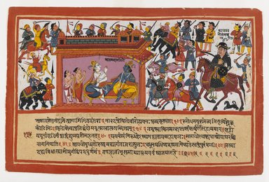 Indian. Kalayavana Surrounds Mathura, Page from a Dispersed Bhagavata Purana Series, ca. 1800. Opaque watercolor on paper, sheet: 9 1/2 x 14 3/4 in.  (24.1 x 37.5 cm). Brooklyn Museum, Anonymous gift, 1990.185.1