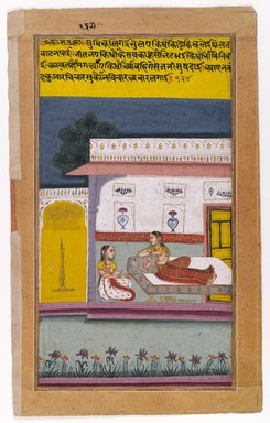 A Nayika Awaits Her Lover, ca. 1700-1725. Opaque watercolors on paper, 13 x 8 in. Brooklyn Museum, Anonymous gift, 1990.185.2