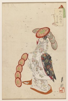 Ogata Gekko (Japanese, 1859-1920). Odori Dancer, 1850-1950. Woodblock print, 12 1/2 x 8 1/2in. (31.8 x 21.6cm). Brooklyn Museum, Gift of the Asian Art Council and The Roebling Society in memory of Dr. Stanley L. Wallace, 1990.22.2