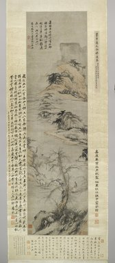 Brooklyn Museum: An Old Man Walking by a Stream, with Distant Mountains