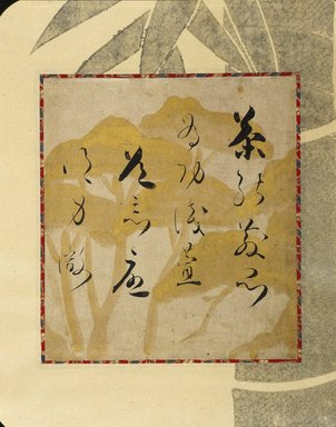 Hon'ami Koetsu (Japanese, 1558-1637). Calligraphy, 17th century. Hanging scroll, ink and gold on paper, 34 3/4 x 11 1/8 in. (88.3 x 28.3 cm). Brooklyn Museum, Gift of Mrs. Carl L. Selden, 1991.1.1