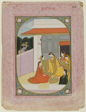 Indian. Kriya Vidagdha:  Nayika well-versed in love, ca. 1825. Opaque watercolor and gold on paper