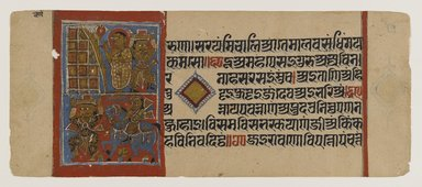 Indian. Kalaka Converts the Bricks to Gold, Leaf from a Dispersed Jain Manuscript of the Kalakacharya-katha, ca. 15th century. Opaque watercolor and gold on paper, sheet: 4 1/2 x 11 1/4 in.  (11.4 x 28.6 cm). Brooklyn Museum, Gift of Martha M. Green, 1991.181.10
