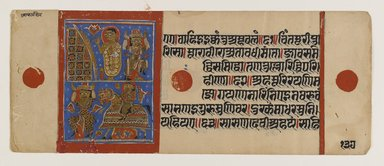Indian. Kalaka Converts the Bricks to Gold, Leaf from a Dispersed Jain Manuscript of the Kalakacharya-katha, ca. 15th century. Opaque watercolor and gold on paper, sheet: 4 1/2 x 11 1/4 in.  (11.4 x 28.6 cm). Brooklyn Museum, Gift of Martha M. Green, 1991.181.11