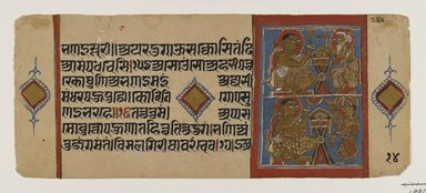 Indian. Kalaka with Shakra Disguised and Revealed, Leaf from a Dispersed Jain Manuscript of the Kalakacharya-katha, ca. 15th century. Opaque watercolor and gold on paper, sheet: 4 1/4 x 10 1/4 in.  (10.8 x 26.0 cm). Brooklyn Museum, Gift of Martha M. Green, 1991.181.12