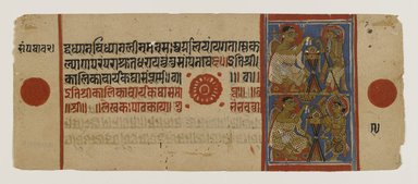 Indian. Kalaka with Shakra Disguised and Revealed, Leaf from a Dispersed Jain Manuscript of the Kalakacharya-katha, ca. 15th century. Opaque watercolor and gold on paper, sheet: 4 1/2 x 11 3/8 in.  (11.4 x 28.9 cm). Brooklyn Museum, Gift of Martha M. Green, 1991.181.13