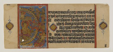 Indian. The Seige of Ujjain and the Defeat of the Magic She-Ass, Page from a Dispersed Jain Manuscript of the Kalakacharya-katha, ca. 15th century. Opaque watercolor and gold on paper, sheet: 4 5/16 x 10 3/16 in.  (11.0 x 25.9 cm). Brooklyn Museum, Gift of Martha M. Green, 1991.181.15