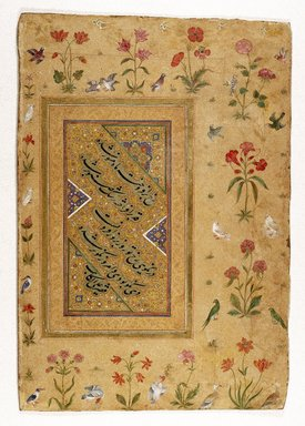 Ali Haravi. Sample of Persian Calligraphy from a Mughal Album, 16th century; margins 17th century. Ink, opaque watercolor, and gold on paper, image: 7 13/16 x 3 14/16 in. (19.8 x 9.7 cm). Brooklyn Museum, Purchased with funds given by anonymous donors and Helen Babbott Sanders Fund, 1991.185
