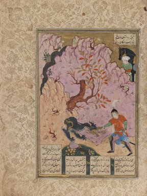 Illustrated Folio from a Manuscript of the Shah-Nama, ca. 1600. Ink and opaque watercolors on paper, Sheet: 14 x 9 3/4 in. Brooklyn Museum, Gift of Stanley J. Love, 1991.28.4