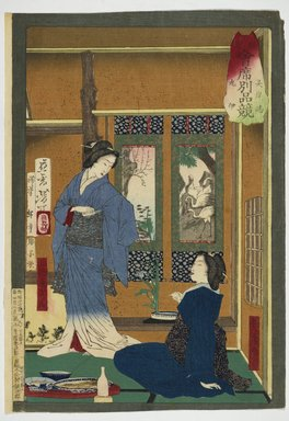 Tsukioka Yoshitoshi (1839-1892). Courtesans Readying for the Evening Activities, 1889. Woodblock print, 14 x 9 7/8 in. (35.6 x 25.1 cm). Brooklyn Museum, Gift of Mr. and Mrs. Peter P. Pessutti, 1992.264.1