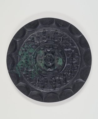 Star and Cloud Mirror, 206 B.C.E.-220 C.E. Bronze, 7/8 x 6 1/16 in. (2.2 x 15.4 cm). Brooklyn Museum, Gift of the Asian Art Council, 1992.82. Creative Commons-BY