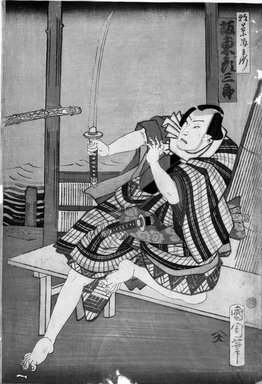 Kunichika Toyohara (Japanese, 1835-1900). The Kabuki Actor Bando Hikusaburo V (1832-1877), 1866 first month. Woodblock print; one leaf of a triptych?, 14 x 9 5/8 in. (35.6 x 24.4 cm). Brooklyn Museum, Gift of Dr. Bertram H. Schaffner, 1993.106.7