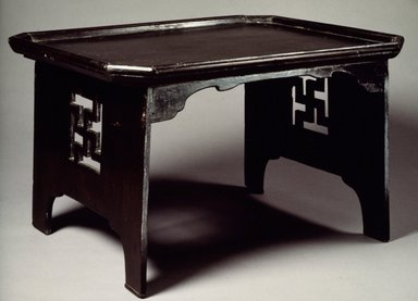 Tray Table (Haeju-ban), early 20th century. Wood, 11 x 18 1/8 x 12 5/8 in. (28 x 46 x 32 cm). Brooklyn Museum, Gift of Dr. and Mrs. John P. Lyden, 1993.194.12. Creative Commons-BY