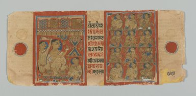 Page 99 from a manuscript of the Kalpasutra: recto text (including colophon), verso images of a monk preaching and 4 tiers of devotees, 1472. Opaque watercolor and ink on gold leaf on paper, sheet: height: 4 3/8 in. Brooklyn Museum, Gift of Dr. Bertram H. Schaffner, 1994.11.107