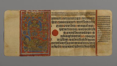 Page 4 from a Manuscript of the Kalpasutra: recto image of Queen Trishala's Dreams, verso text, 1472. Opaque watercolor and ink on gold leaf on paper, sheet: height: 4 3/8 in. Brooklyn Museum, Gift of Dr. Bertram H. Schaffner, 1994.11.12