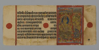 Page 11 from a Manuscript of the Kalpasutra: recto text, verso image of Indra with Harinegamesin, 1472. Opaque watercolor and ink on gold leaf on paper, sheet: height: 4 3/8 in. Brooklyn Museum, Gift of Dr. Bertram H. Schaffner, 1994.11.19