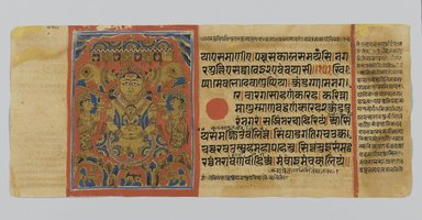 Brooklyn Museum: Page 40 from a manuscript of the Kalpasutra: recto image of Jamnabhisheka (?), verso text