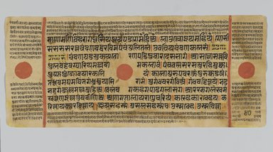 Page 40 from a manuscript of the Kalpasutra: recto image of Jamnabhisheka (?), verso text, 1472. Opaque watercolor and ink on gold leaf on paper, 4 3/8 x 10 1/4 in. (11.1 x 26 cm). Brooklyn Museum, Gift of Dr. Bertram H. Schaffner, 1994.11.48