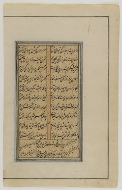 Leaf from a Persian Translation of the Ramayana, 19th century. Ink on paper, 8 5/8 x 5 1/2 in. Brooklyn Museum, Gift of Dr. Bertram H. Schaffner, 1994.11.4