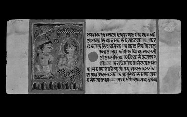 Brooklyn Museum: Page 42 from a manuscript of the Kalpasutra: recto text, verso text