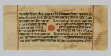 Page 43 from a manuscript of the Kalpasutra: recto text, verso image of the snake confronting Mahavira, 1472. Opaque watercolor and ink on gold leaf on paper, 4 3/8 x 10 1/4 in. (11.1 x 26 cm). Brooklyn Museum, Gift of Dr. Bertram H. Schaffner, 1994.11.51