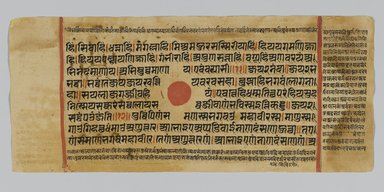 Brooklyn Museum: Page 45 from a manuscript of the Kalpasutra: recto text, verso image of the great gift