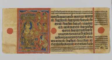 Page 45 from a manuscript of the Kalpasutra: recto text, verso image of the great gift, 1472. Opaque watercolor and ink on gold leaf on paper, 4 3/8 x 10 1/4 in. (11.1 x 26 cm). Brooklyn Museum, Gift of Dr. Bertram H. Schaffner, 1994.11.53