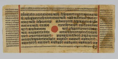 Page 47 from a manuscript of the Kalpasutra: recto text, verso image of Mahavira on a palanquin, 1472. Opaque watercolor and ink on gold leaf on paper, 4 3/8 x 10 1/4 in. (11.1 x 26 cm). Brooklyn Museum, Gift of Dr. Bertram H. Schaffner, 1994.11.55