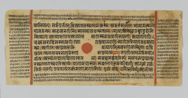 Page 51 from a manuscript of the Kalpasutra: recto text, verso mandala of Mahavira's enlightenment, 1472. Opaque watercolor and ink on gold leaf on paper, 4 3/8 x 10 1/4 in. (11.1 x 26 cm). Brooklyn Museum, Gift of Dr. Bertram H. Schaffner, 1994.11.59