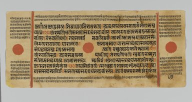 Page 53 from a manuscript of the Kalpasutra: recto image of Moksha of Mahavira, verso text, 1472. Opaque watercolor and ink on gold leaf on paper, 4 3/8 x 10 1/4 in. (11.1 x 26 cm). Brooklyn Museum, Gift of Dr. Bertram H. Schaffner, 1994.11.61