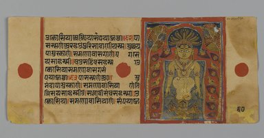 Brooklyn Museum: Page 60 from a manuscript of the Kalpasutra: recto text, verso image of Parshvanatha beneath the cobra canopy
