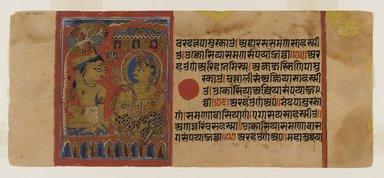 Page 65 from a manuscript of the Kalpasutra: recto Neminatha's initiation, verso text, 1472. Opaque watercolor and ink on gold leaf on paper, sheet: height: 4 3/8 in. Brooklyn Museum, Gift of Dr. Bertram H. Schaffner, 1994.11.73