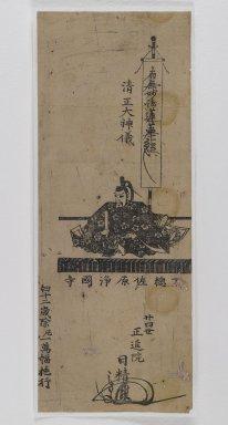 God of Kiyomasa, 18th century. Woodblock print, 10 3/8 x 4 in. Brooklyn Museum, Gift of Jeffrey Haddow, 1995.182.2