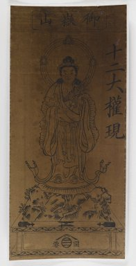 One of the Twelve Bodhisattvas, 18th century. Woodblock print, 12 7/8 x 6 in. Brooklyn Museum, Gift of Jeffrey Haddow, 1995.182.5