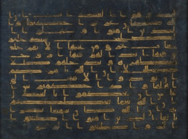 """Folio from the """"Blue"""" Qur'an, 9th-10th century. Ink, opaque watercolor, silver (now oxidized) and gold on blue-dyed parchment, 11 3/16 x 15 in. (28.4 x 38.1 cm). Brooklyn Museum, Gift of Beatrice Riese, 1995.51a-b"""