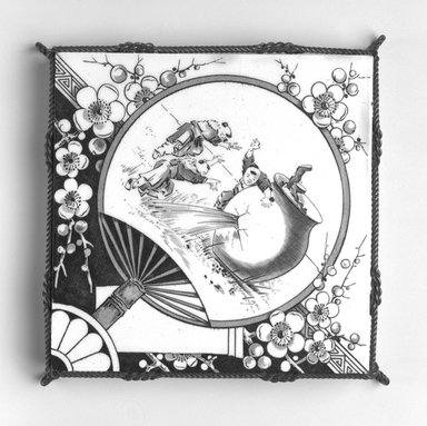 International Tile Company. Tile in Metal Trivet Mount, ca. 1882-1888. Glazed earthenware, metal, 1 1/4 x 6 5/8 x 6 3/4 in.  (3.2 x 16.8 x 17.1 cm). Brooklyn Museum, Bequest of Marie Bernice Bitzer, by exchange, 1995.56