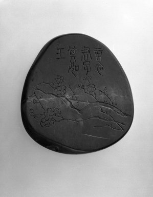 Brooklyn Museum: Inkstone with a Design of Plum Blossoms and Inscription by Wu Changshi