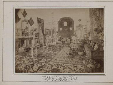 [Untitled], One of 274 Vintage Photographs, late 19th-early 20th century. Photograph, Mat: 13 3/16 x 9 7/16 in. (33.5 x 24 cm). Brooklyn Museum, Purchase gift of Leona Soudavar in memory of Ahmad Soudavar, 1997.3.148